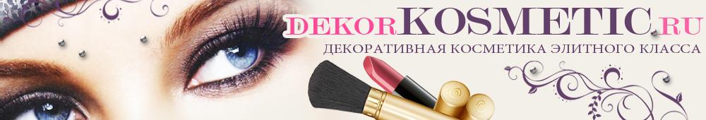 dekorkosmetic.ru