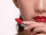 Губная помада помогает ухаживать за губами